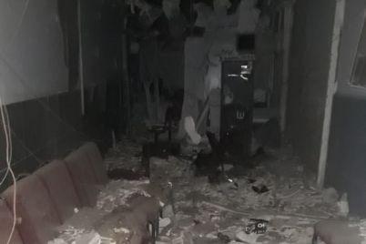 Explosão.jpg