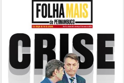 Folha-PE-1.jpg