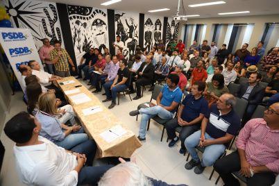 PSDB-Caruaru-scaled.jpg