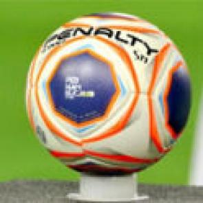 Campeonato Pernambucano volta a partir do dia 19 de julho