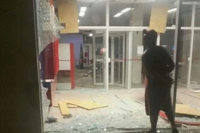explosao-banco.jpg