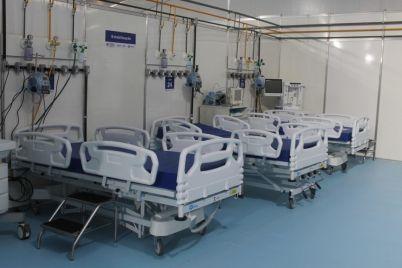 uti-hospital-de-campanha-caruaru.jpeg